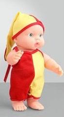 galatasaray oyuncak bebek